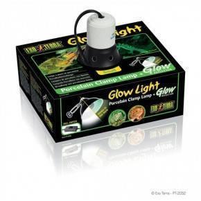EXO TERRA GLOW LIGHT (LAMPARA) 14 CM DIÁMETRO